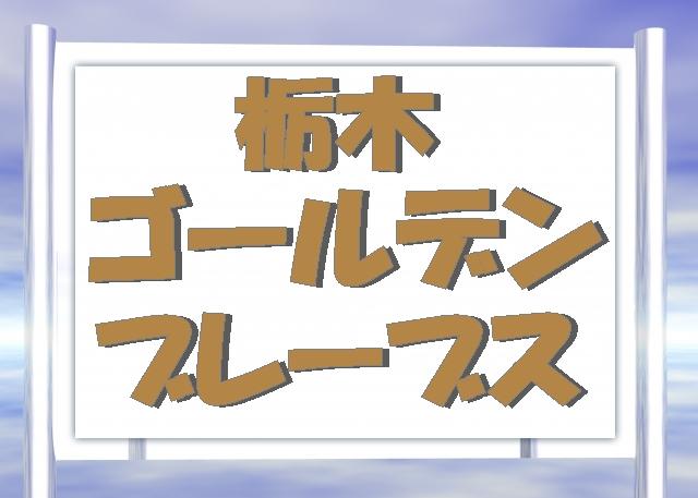 辻武史の画像 p1_16